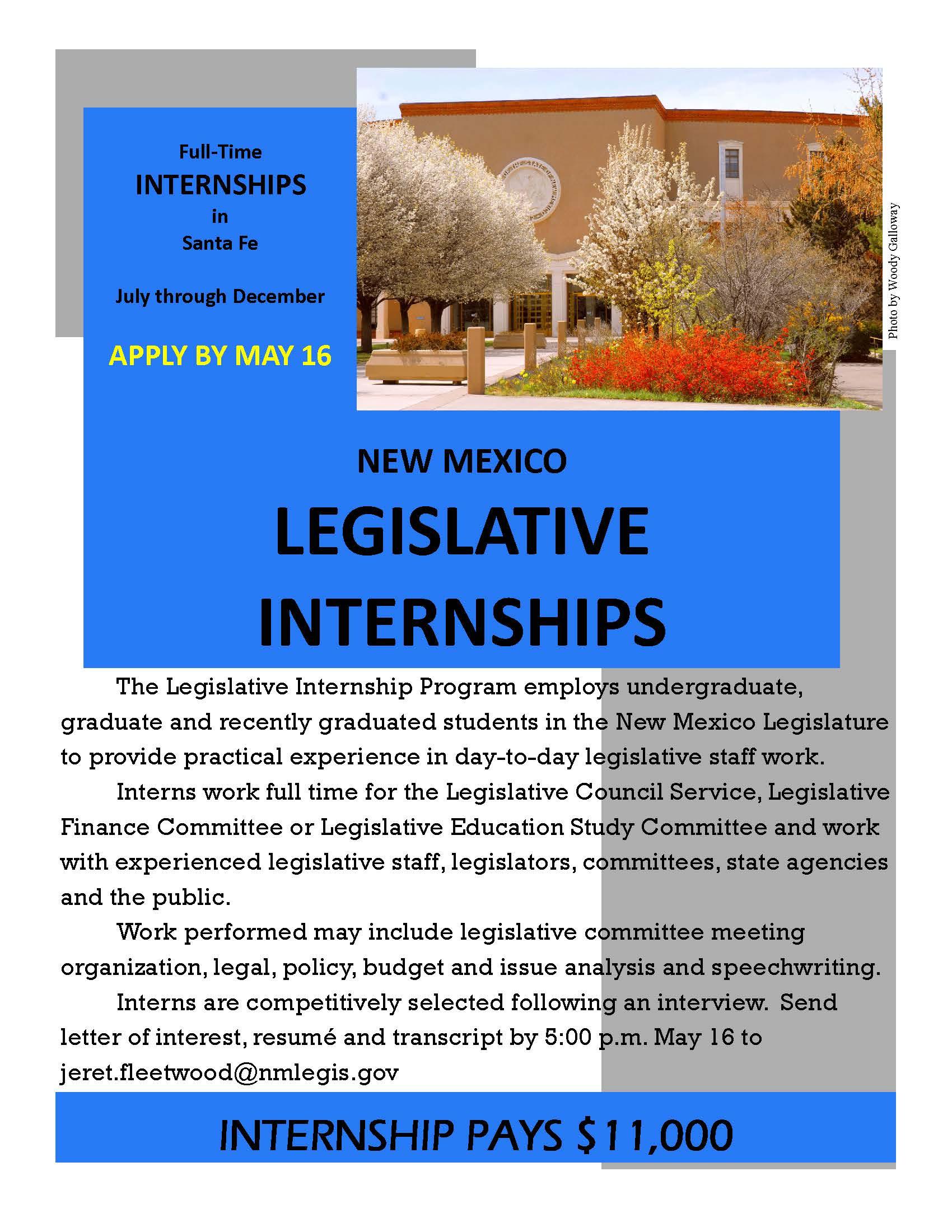 army intern programs hiring now